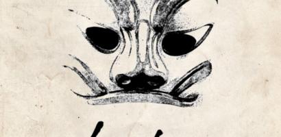 img museo della maschera